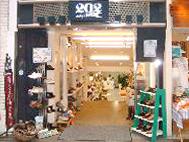 28233_shoes-mori