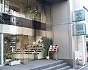 サロン ド シアン  〒111-0034 東京都台東区雷門2-20-2 Tel&Fax.03-3844-4192