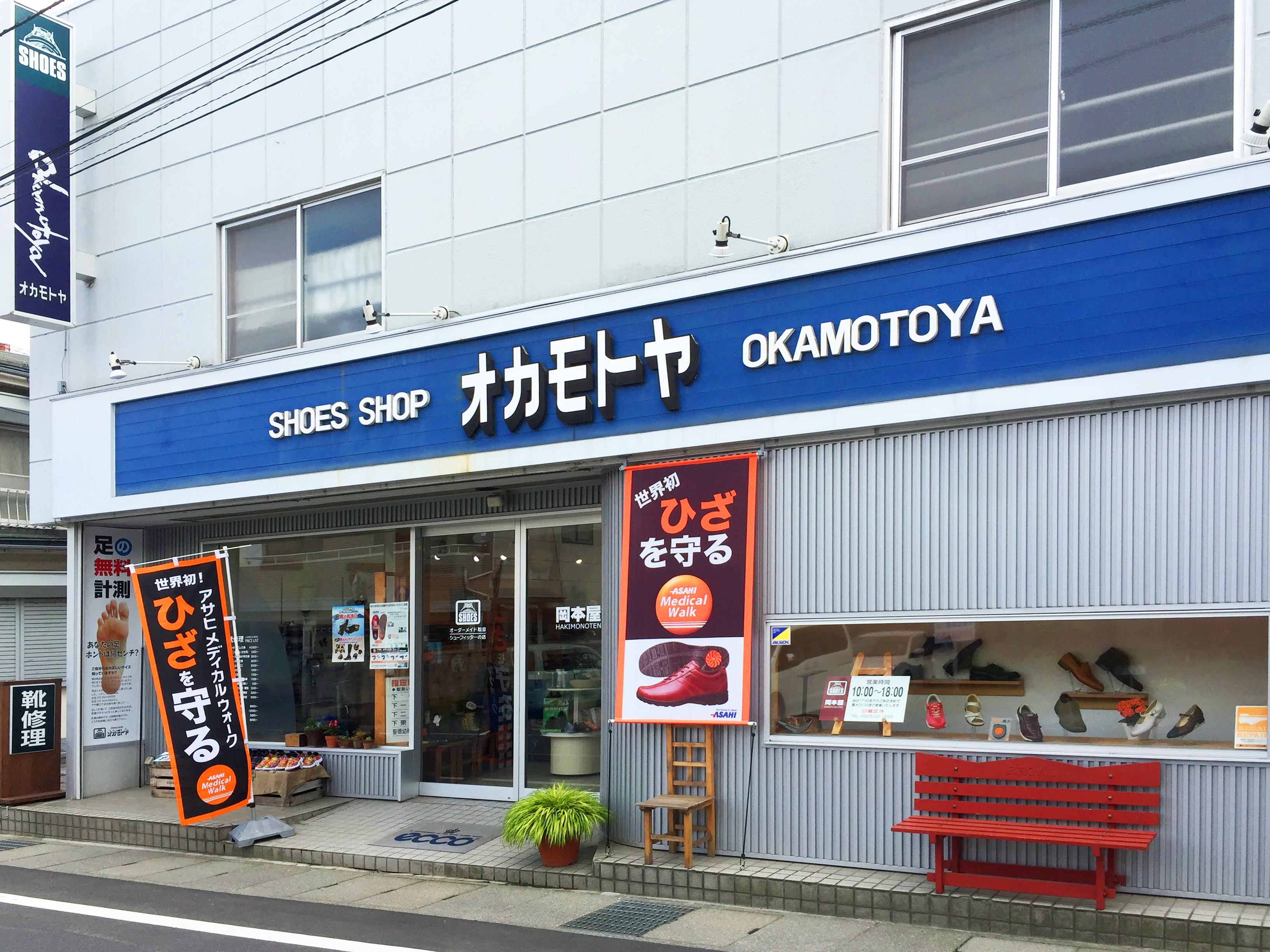 okamotoya